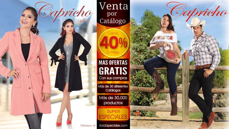 #caprichoinc #catalogocapricho